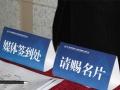 北京较好、价格较实惠的企业宣传片设计公司