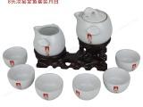 厂家批发陶瓷功夫茶具套装 汝瓷开片杯壶组装礼品 8头汝窑手抓壶