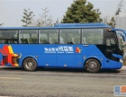 客车)慈溪到北京的客车卧铺大巴a(发车时刻表)几个小时能到+