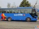 运城到广州de营运客车天天发车新闻