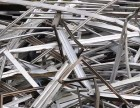 嘉兴平湖废品回收,废铝合金,废铁,废铜,废不锈钢回收