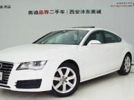 销售奥迪2013款 奥迪A7 30 FSI 标准型