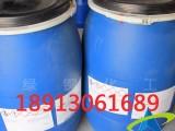 超强三防整理剂氟系高浓防水防油剂LT-580
