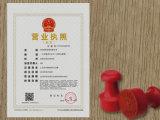 上海代理记账上海会计代理记账费用多少钱,行业专业的上海代理记