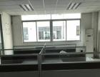 沙井新桥福发工业园2楼1350平方厂房招租