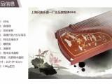 古箏吉他nanyang