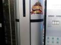 超级省电节能环保热水器,超级省电电磁炉一天一人3毛钱