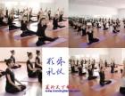 漯河少女形体礼仪训练营优雅女子礼仪形体形象气质提升