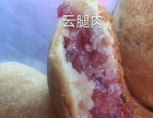 大关周氏月饼批发团购