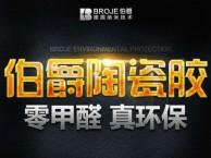 上海伯爵高端美砖美缝 免费上门测量打样 欢迎来电咨询
