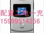 批发供应低价V3/V3ie 经典翻盖手机 配置二电一充加包装