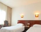 定海区红都宾馆公寓
