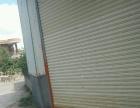 北峰镇招丰翠屏路 厂房 200平米彩钢屋顶