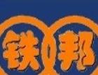 大庆中铁物流公司 诚信 快捷 安全 便利