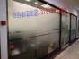 松江区玻璃贴膜 办公室玻璃贴膜 贴磨砂膜 专业师傅