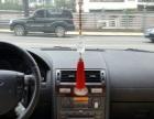 福特 蒙迪欧 2007款 2.0 自动 尊贵型