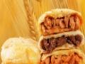 特色小吃加盟哪家好 卤肉烧饼黄金脆皮烧