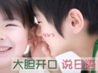 上海初级日语培训 为学生提供优秀的课堂