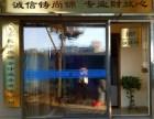 宁乡地区工商代办代理税务托管 尚锦会计