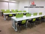 广州 宏源办公家具 屏风班台文件柜沙发前台茶几等