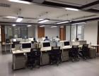 陕西网营信息科技有限公司网络推广优化服务