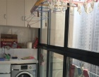 华盛苑主卧 独卫+阳台+洗衣机 完全独立 近万象城,新东国际