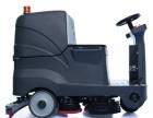 深圳地区 驾驶式洗地机和扫地机,诚征全国代理商
