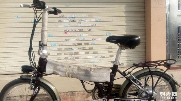 喜德盛折叠电动自行车20寸