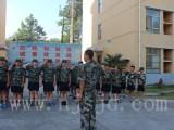 南京夏令营哪家好 小学生夏令营就选南京少年军旅夏令营
