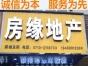 出租F2007凤凰城三室两厅精装修18000年