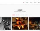 Aa长春专业网页设计三年以上工作经验