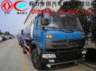 巴中市厂家直销10吨洒水车二手洒水车0年0万公里面议