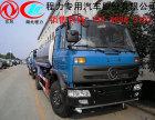 南阳市厂家直销8吨洒水车道路洒水车