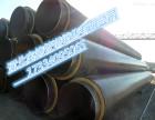 聚氨酯发泡防腐保温钢管