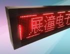 佛山南海九江专业维修LED显示屏电子门头滚动屏走子屏