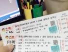 陈奕迅演唱会门票转让,7月16号