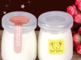 徐州业盛玻璃制品销售玻璃布丁瓶布丁瓶玻璃瓶酸奶瓶