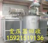 上海卢湾区变压器回收公司 三相干式变压器回收价格