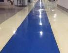专业环氧地坪漆、水泥地面起砂固化、老旧地坪翻新修补