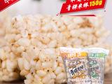 米老头 青稞麦棒/米棒150g/包 满嘴