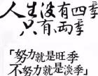 珠海海源教育普通话培训班