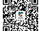贵州网站建设 网站制作 网站开发,阳光创信