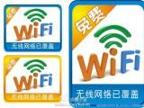 2021年新优惠,联通100兆宽带,便宜提速降费