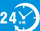 欢迎访问 - 江门康宝燃气灶全国售后服务维修咨询电话