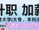 成人教育 长江大学考试简单 含金量高学信网可查