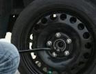 24小时汽车道路救援拖车搭电送油送水补胎换胎可上门