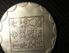 清代由外国制币厂代加工的样币大银元