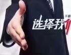 深圳工商注册 港珠澳车牌办理 企业一站式服务