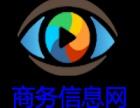 南阳网站建设 程序开发就联系商务信息网