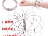 新型不锈钢魔术手环 减压健身新工具 不锈钢魔术手环